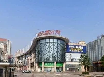 蓝海购物广场