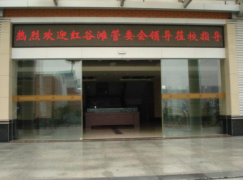 南昌市红谷滩新区管委会弱电智能化系统