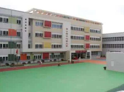 茶山新中心幼儿园
