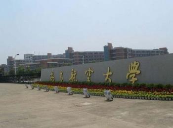 南昌航空大学校园视频监控及电子围栏报警系统