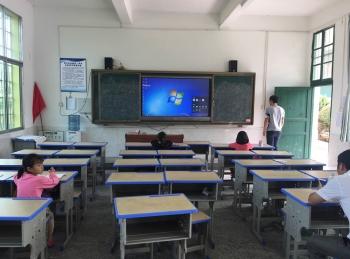 龙南教育局