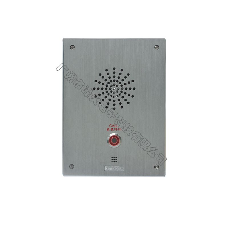 SP-3011 单功能一体式IP网络对讲-Ⅰ