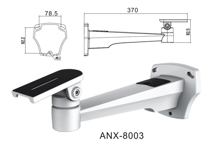 支架系列——ANX-8003