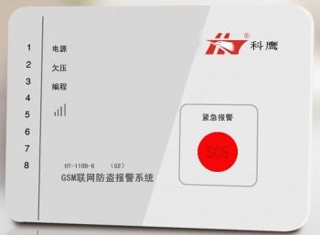 吉安GSM联网报警系统(G2)